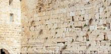 Kelionė Nepakartojamas Izraelis (15d/14n)