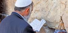 Kelionė Pažintis su Izraeliu ir poilsis prie Viduržemio jūros (8d/7n)