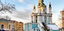 Kelionė Ukraina sostinė Kijevas ir Lvovas