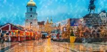 Kelionė Ukrainos sostinė Kijevas ir rytų Europos perlas Lvovas 5d.
