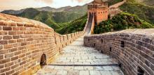 Kelionė Žvilgsnis į Kiniją