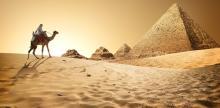 Kelionė Egiptas. Poilsinės kelionės į Egiptą