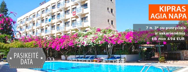 PASKUTINĖ MINUTĖ! Praleiskite smagias atostogos populiariausiame Kipro salos kurorte – Agia Napoje! 7 nakvynės jaukiame 3* viešbutyje su pusryčiais ir vakarienėmis tik nuo 399 EUR. Kelionės data: 2017 m. spalio 26 d.