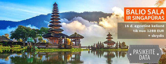 Aplankykite egzotiškąjį Balį bei modernųjį Azijos didmiestį – Singapūrą! 16 dienų egzotinė kelionė SU VADOVU IŠ LIETUVOS - tik nuo 1248 EUR + skrydis! Kelionės data: 2017 m. lapkričio 3 d.