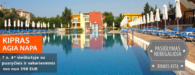 Praleiskite saulėtas atostogas Agia Napoje, KIPRE! 7 nakvynės gerame 4* viešbutyje su pusryčiais ir vakarienėmis - vos nuo 297 EUR! Kelionės data: 2018 m. gegužės 11 d.