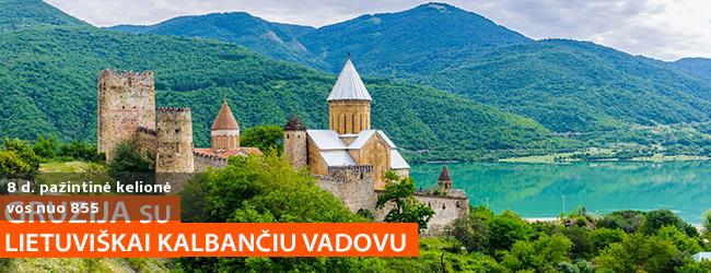 Kerinti kelionė į GRUZIJĄ - pažinkite įspūdingos gamtos ir kultūros šalį! 8 dienų pažintinė kelionė su lietuviškai kalbančiu vadovu - vos nuo 635 EUR + skrydis. Data: 2019 m. gegužės 19 d.