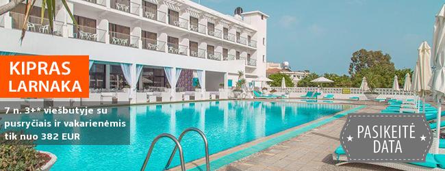 Vasaros pabaiga saulės ir gero oro oazėje – Kipre! Savaitė jaukiame 3+* viešbutyje su pusryčiais ir vakarienėmis - tik nuo 340 EUR! Kelionės data: 2017 m. rugpjūčio 31 d. ir kitos datos