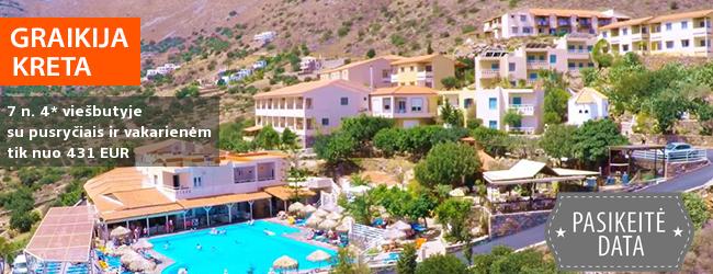 Praleiskite atostogas gėrėdamiesi vaizdinga panorama KRETOJE! 7 naktys labai gerai vertinamame 4* viešbutyje su pusryčiais ir vakariene - tik nuo 410 EUR! Data: 2018 m. spalio 16 d.