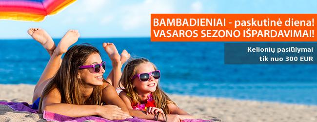 Vasaros kelionių išpardavimai! Tik šią savaitę - išskirtiniai pasiūlymai vasaros atostogoms su šeima! Šiandien: į Turkiją, Kiprą, Bulgariją, Egiptą, Italiją - tik nuo 300 EUR! Išvykimai: birželio datomis