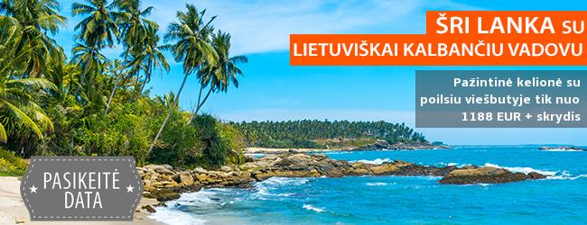 Įspūdžių kupina kelionė į egzotiškąją Šri Lanką! 8 pažintinės dienos ir 4 dienų poilsis viešbutyje prie jūros - tik nuo 1288 EUR + skrydis! Išvykimo data: 2019 m. sausio 18 d.