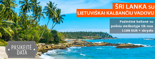 Įspūdžių kupina kelionė į egzotiškąją Šri Lanką! 8 pažintinės dienos ir 4 dienų poilsis viešbutyje prie jūros - tik nuo 1108 EUR + skrydis! Išvykimo data: 2019 m. kovo 15 d.