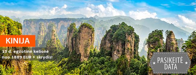 """Užburianti egzotinė kelionė į KINIJĄ - didžiausi miestai ir """"Avataro"""" kalnai! 13 dienų trukmės kelionė su skrydžiu - tik 2070 EUR! Išvykimo data: 2017 m. lapkričio 17 d."""
