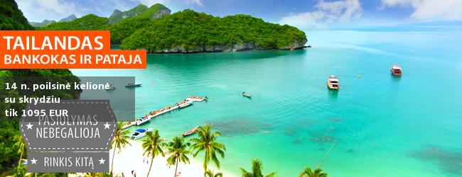 Įspūdinga kelionė į TAILANDĄ: poilsis net dviejuose kurortuose - Bankoke ir Patajoje! 15 dienų kelionė su skrydžiu, apgyvendinimu ir pusryčiais - tik nuo 945 EUR! Išvykimo data: 2017 m. gruodžio 1 d.