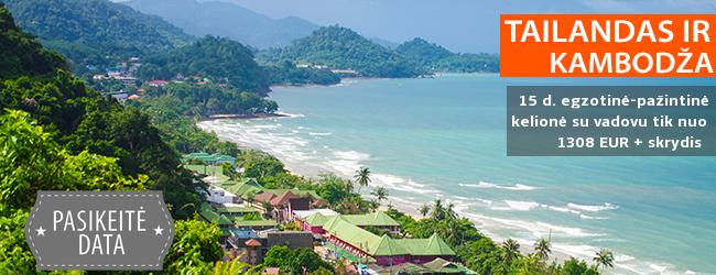 Pažinkite spalvingąjį Tailandą ir egzotiškąją Kambodžą! 14 d. kelionė SU LIETUVIŠKAI KALBANČIU VADOVU - tik nuo 1388 EUR + skrydis! Išvykimo data: 2019 m. kovo 2 d.
