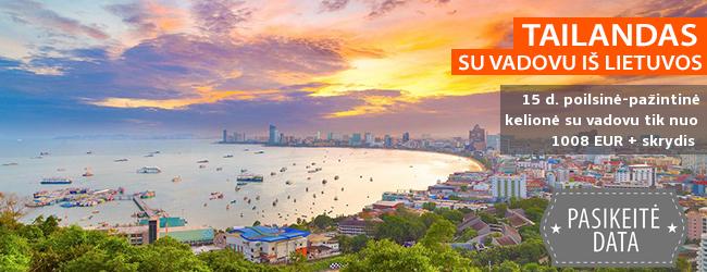 Aplankykite spalvingąjį TAILANDĄ! 15 d. pažintinė kelionė SU VADOVU IŠ LIETUVOS ir poilsiu Patajoje bei Koh Chang -  tik nuo 1088 EUR +skrydis! Išvykimo data: 2019 m. sausio 5 d.
