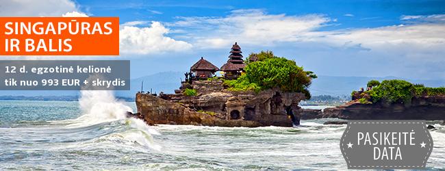 Pajuskite užburiančią Azijos magiją: modernusis Singapūras ir egzotiškasis Balis! 14 d. egzotinė kelionė su poilsiu pasirinktame kurorte  - tik nuo 993 EUR +skrydis! Data: 2018 m. rugsėjo 23 d.