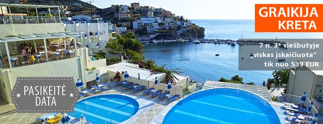 """Atsipalaiduokite KRETOJE ant jūros kranto! Savaitė kokybiškame 3* viešbutyje su """"viskas įskaičiuota"""" - tik nuo 412 EUR! Kelionės data: 2018 m. rugsėjo 27 d."""