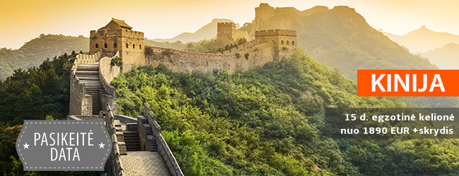 Nepraleiskite progos pažinti egzotiškąją KINIJĄ! Kelionė aplankant Honkongą ir tingias pandas SU VADOVU IŠ LIETUVOS - nuo 1890 EUR +skrydis! Data: 2018 m. spalio 12 d.