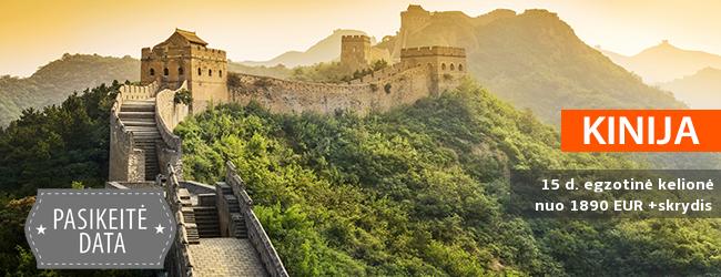 Nepraleiskite progos pažinti egzotiškąją KINIJĄ! Kelionė aplankant Honkongą ir tingias pandas SU VADOVU IŠ LIETUVOS - nuo 1810 EUR +skrydis! Data: 2019 m. kovo 29 d.