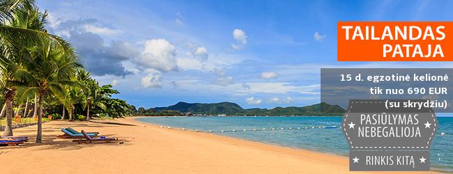 PASKUTINĖ MINUTĖ! Pasakiškas poilsis egzotiškame Tailande, PATAJOJE! 15 dienų atostogos - tik nuo 890 EUR! Kaina su skrydžiu! Kelionės data: 2018 m. vasario 24 d.