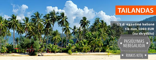 Pažinkite egzotiškąjį TAILANDĄ ir poilsiaukite Koh Chang saloje! 15 dienų kelionė su poilsiu - tik nuo 1060 EUR! Kaina su skrydžiu! Kelionės data: 2018 m. kovo 3 d.