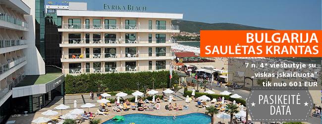 """Smagios atostogos su šeima Saulėto Kranto kurorte, Bulgarijoje! Savaitė ramiame 4* viešbutyje su """"viskas įskaičiuota"""" - tik nuo 586 EUR! Kelionės data: 2018 m. rugpjūčio 31 d."""