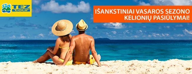 """""""Tez tour"""" 2019 m. vasaros sezono kelionių išpardavimas prasideda! Pasiūlymai į TURKIJĄ ir GRAIKIJĄ itin mažomis kainomis - vasaros atostogas planuokite jau dabar!"""