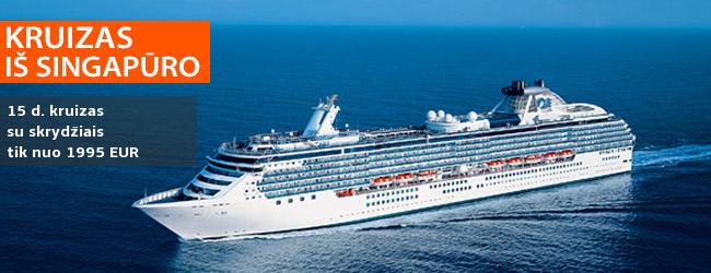 Pajauskite AZIJOS skleidžiamą magiją – įspūdingas 15 d. KRUIZAS iš SINGAPŪRO! Kelionė su poilsiu laive Sapphire princess ir skrydžiais - nuo 1995 EUR! Kelionės data: 2018 m. gruodžio 5 d.