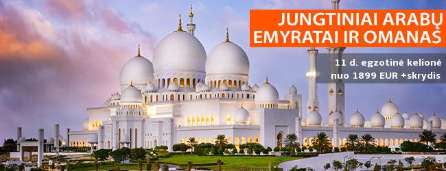 Pamatykite įsimintiną arabišką pasaką! 11 d. kelionė aplankant Jungtinius Arabų Emyratus ir Omaną SU LIETUVIŠKAI KALBANČIU VADOVU – nuo 2099 eur + skrydis! Išvykimas: 2018 m. lapkričio 17 d.