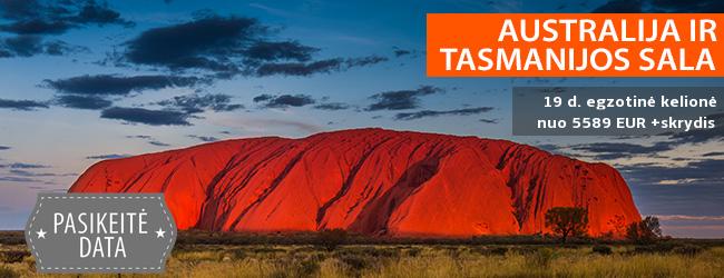 Keliaukite į kengūrų ir amžinos saulės šalį! 19 d. kelionė į AUSTRALIJĄ ir Tasmanijos salą SU LIETUVIŠKAI KALBANČIU VADOVU – nuo 5589 EUR + skrydis! Kelionės data: 2019 m. vasario 4 d.
