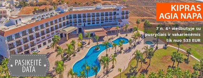 Per atostogas pramogaukite po šilta KIPRO saule! 7 n. poilsis 4* viešbutyje šalia paplūdimio su pusryčiais ir vakarienėmis – tik nuo 320 EUR! Kelionės data: 2019 m. kovo 1 d.