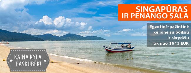 Egzotiška Naujųjų metų idėja! 16 d. kelionė į SINGAPŪRĄ su poilsiu PENANGO saloje - nuo 1643 EUR! Į kainą įskaičiuoti skrydžiai! Kelionės data: 2018 m. gruodžio 28 d.