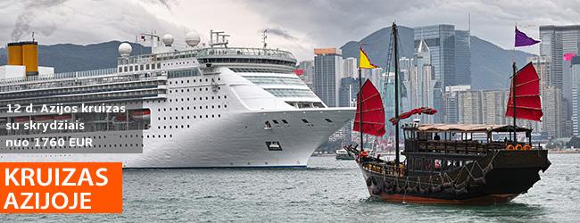 Nepamirštamas Azijos KRUIZAS, aplankant SINGAPŪRĄ, MALAIZIJĄ IR TAILANDĄ! 12 d. kelionė Costa Fortuna laivu, pilnas maitinimas bei skrydžiai – nuo 1750 EUR! Išvykimas: 2019 m. gruodžio 7 d.