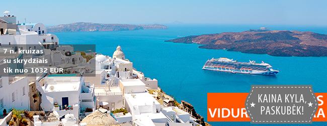 Aplankykite VIDURŽEMIO perlus – Santorinį, Splitą, Dubrovniką vienos kelionės metu! 8 dienų kruizas MSC SINFONIA laivu su pilnu maitinimu, įskaičiuotais skrydžiais ir pervežimais – nuo 1122 EUR! Išvykimas: 2019 m. rugsėjo 13 d.