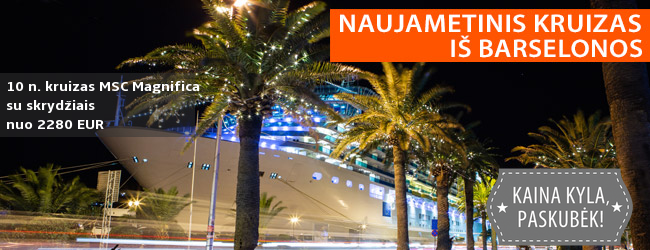 Sutikite NAUJUOSIUS METUS kruiziniame laive su specialia naujametine programa, aplankant Portugaliją, Gibraltarą, Ispaniją ir kt.! 11 dienų pilnas kelionės paketas - nuo 1699 EUR! Kelionės data: 2019 m. gruodžio 28 d.