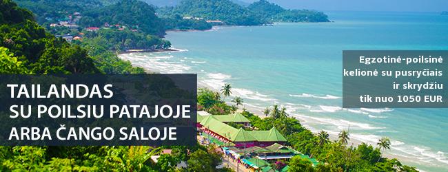 Paskutinės minutės pasiūlymas! Atraskite spalvingąjį TAILANDĄ ir pasimėgaukite poilsiu Čango saloje! 15 d. atostogos su pusryčiais  – tik nuo 1020 EUR! Kelionės data: 2019 m. spalio 19 d.