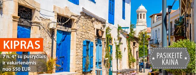 Įvairiapusiškas poilsis Kipre! Savaitė puikiame 4* viešbutyje su pusryčiais ir vakarienėmis nuo 498 EUR. Rugsėjo-spalio datos