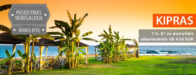 Poilsis, pramogos ir lankytinų vietų gausa saulėtame Kipre! Savaitė 3+* viešbutyje su pusryčiais ir vakarienėmis tik 426 EUR. Kelionės data: spalio 27 d.