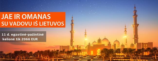 Nepakartojama pažintis su arabiška pasaka: Jungtiniai Arabų Emyratai ir Omanas. Egzotinė-pažintinė kelionė su vadovu iš Lietuvos tik 2066 EUR. Artimiausia data: lapkričio 12 d.