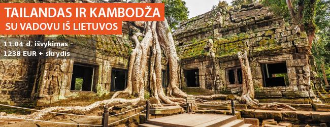 Spalvingasis Tailandas ir egzotiškoji Kambodža - su vadovu iš Lietuvos. 2016-11-04 išvykimui taikoma ypatinga kaina - 1238 EUR