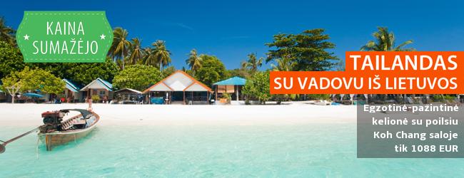 Idealus pasiūlymas pirmajai egzotinių kelionių patirčiai: pažintinė-poilsinė kelionė į Tailandą vos nuo 1188 EUR. Skrydis įskaičiuotas! Lapkričio 4 d.