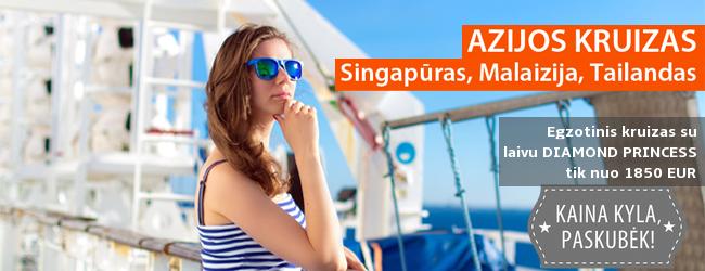 Dar neregėtas pasiūlymas: kruizinė kelionė po Singapūrą, Malaiziją ir Tailandą su laivu DIAMOND PRINCESS tik 1590 EUR! Kelionės data: 2017 m. sausio 31 d.