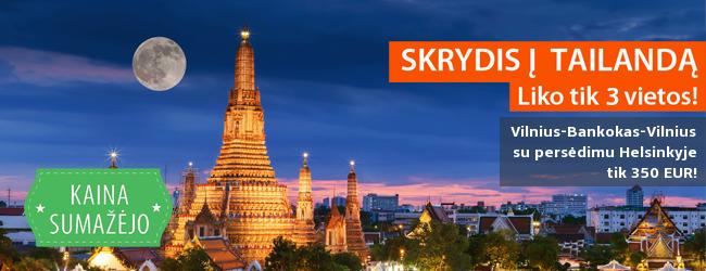 Aplankykite egzotiškąją Tailando sostinę – Bankoką! Skrydis į abi puses tik 530 EUR! Lapkričio 4-18 d.