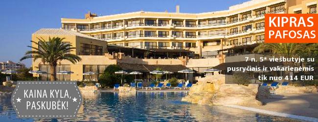 Poilsiaukite su šeima Kipro Pafoso regione! Savaitė gerame 5* viešbutyje su pusryčiais ir vakarienėmis - tik nuo 505 EUR! Kelionės data: 2017 m. spalio 12 d.