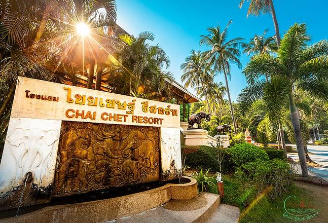CHAICHET RESORT KOH CHANG 3+*