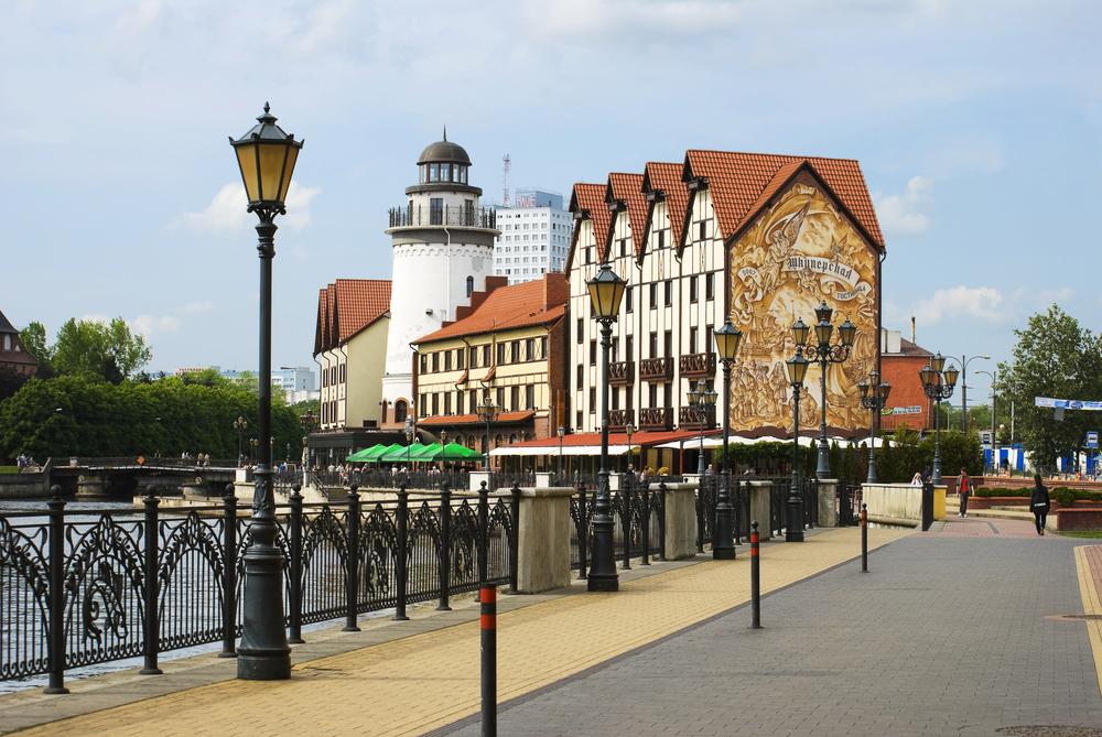 Karaliaučius - Baltijskas