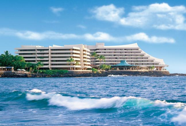 ROYAL KONA RESORT 3*