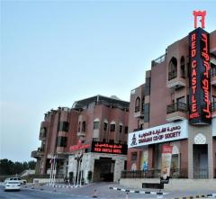 RED CASTLE HOTEL,                                                                                                                                                   Jungtiniai Arabų Emyratai, Šardža