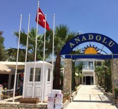 ANADOLU HOTEL BODRUM,                                                                                                                                                   Turkija, Bodrumas