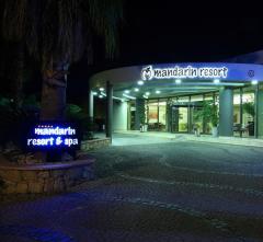 MANDARIN RESORT HOTEL,                                                                                                                                                   Turkija, Bodrumas